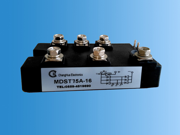 MDST75A